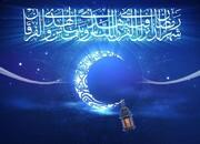 روز اول؛ تجربههای مهمانی با سه روایت رمضانی