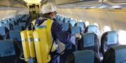دلیل حذف پذیرایی در برخی پروازها/معاینه مسافر با دوربین های حرارتی