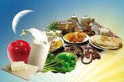 ببینید   توصیههایی برای تغذیه در ماه مبارک رمضان