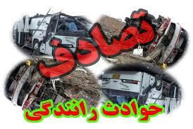 """حادثه مرگبار در محور آزاد راه """"تهران- قم"""""""