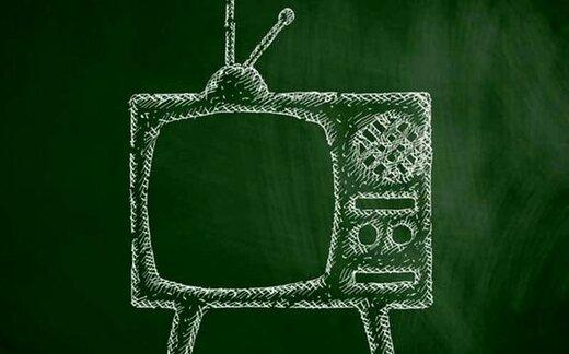 کلاسهای درسی تلویزیون برای دانشآموزان در روز شنبه ۶ اردیبهشت