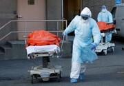 شمار قربانیان ویروس کرونا در جهان از ۲ میلیون نفر گذشت