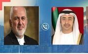 ظریف با وزیر خارجه امارات گفتگو کرد