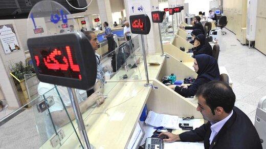 کاهش سود سپردههای بانکی کدام بازارها را تحتتاثیر قرار میدهد؟