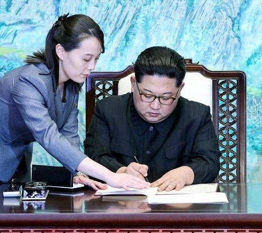 چرا خواهر کیم دعوت به مذاکره را رد میکند؟