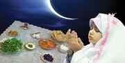 «روزه اولیها» و نکات مهم تغذیه ویژه در ماه رمضان