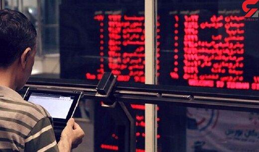 شاخص بورس در مرز ۹۰۰ هزار واحدی