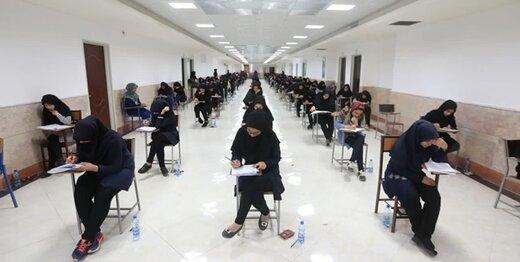 اعلام زمان برگزاری آزمونهای لغو شده/ امکان حذف ترم تحصیلی بدون درج سنوات تحصیلی