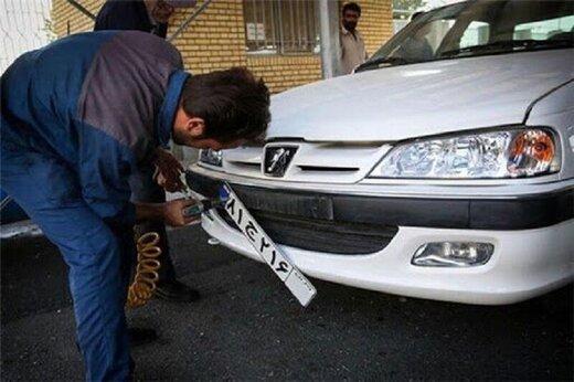 ساعت کار مرکز شمارهگذاری خودرو زنجان افزایش یافت