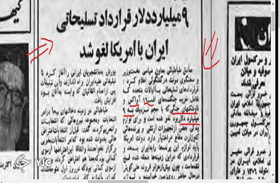 دست برتر ایران در مقابل آمریکا/ تامکت نیروی هوایی حریف ایگل و فالکن + تصاویر