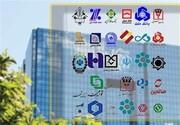 ساعت کاری بانک های خصوصی در خرداد ماه اعلام شد