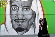 نه غرولند مدیران مرد و نه کرونا، مانع زنان سعودی نشد!
