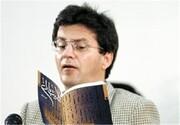 نامه جمعی از شاعران برای حفظ خانه احمد عزیزی