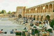 ببینید | تصاویری جالب از تابستان ۱۳۵۶ در اصفهان