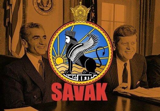 چه کسی پیشنهاد تشکیل ساواک را به محمدرضا شاه داد؟ /ارتباط پنهان ساواک با سرویس جاسوسی انگلیس و موساد