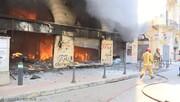 لبنانیها بانکها را به آتش کشیدند