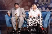 عاشقانهای ۷۰ ساله از زوجی بیادعا