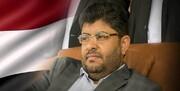 انصارالله از توطئه جدید آمریکا در یمن خبر داد