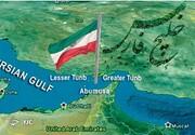 کدام نیروی نظامی، کمربند حفاظتی در اطراف خلیج فارس کشیده است؟ /قدرتنمایی ناوشکنهای ایرانی +عکس