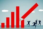 تورم در سال سخت اقتصاد به کدام سو میرود؟