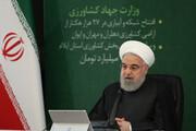 روحانی:نمودار کرونا نزولی شده/پسانداز بانکی مردم رشد داشته است