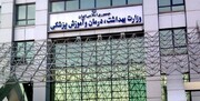 سامانه ملی پاسخگویی وزارت بهداشت به شکایات ظرف ۷۲ ساعت رسیدگی میکند