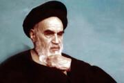 بشنوید | توصیه دلسوزانه امام خمینی(ره) به مسئولین برای حفظ مملکت در دوران پس از ایشان