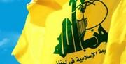 وزارت خارجه: راهبرد مقاومت تنها گزینه است