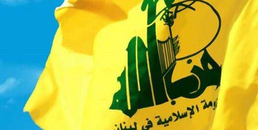 سودان حزبالله لبنان را در لیست تروریسم قرار میدهد