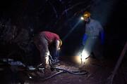 ببینید   در عمق 290 متری معدن منگنز قم چه میگذرد؟