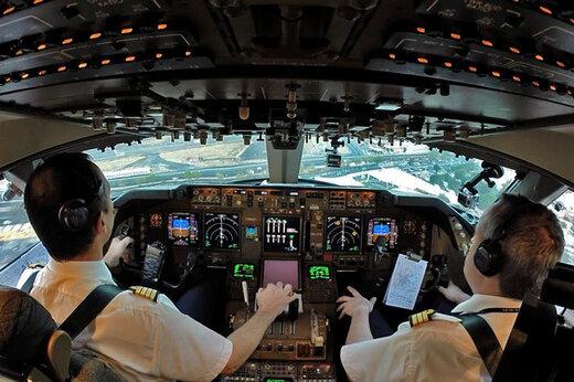 ببینید | تصاویر زیبا از درون کاکپیت خلبان در مسیر ساری-عسلویه !