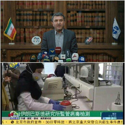 بازدید رسانههای خارجی از فرآیند تشخیصی کرونا در انستیتو ایران