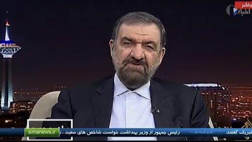 محسن رضایی بعد از 7 سال همچنان خودش را رقیب روحانی می داند!