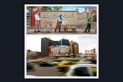 عکس | دیوارنگاره رمضانی میدان ولیعصر(عج)