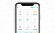 سیگنال، محبوب ترین اپلیکیشن بورسی ایران