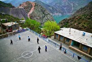 زمین گل کوچک ایرانی، در صفحه AFC/عکس