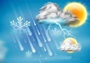 آسمان آذربایجانشرقی از سهشنبه بارانی میشود