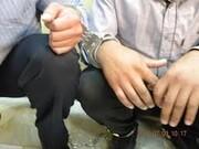 دستگیری سارقان در کازرون