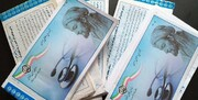 تامین اجتماعی: همه دفترچههای درمان تا پایان اردیبهشت اعتبار دارند