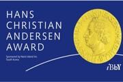 زمان معرفی برگزیدگان بزرگترین جایزه ادبیات کودک