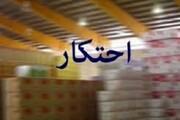 کشف ۱۲۰میلیاردی اقلام بهداشتی احتکاری در جنوب غرب تهران بزرگ