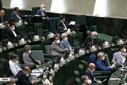 تصمیم نهایی مجلس درباره مبارزه ورزشکاران با حریفان اسرائیلی