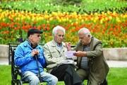 پیشنهاد افزایش حقوق بازنشستگان به دولت میرود