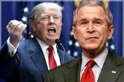 پاسخ ترامپ به پیام ویدیویی جورج بوش:موقع استیضاح کجا بودی؟