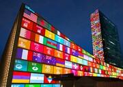 کشورهای جهان از کدام کسب و کار بیشتر استقبال میکنند؟