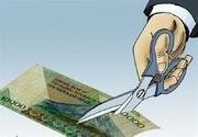 آیا زمان مناسبی برای خداحافظی با صفرهای پول ملی است؟