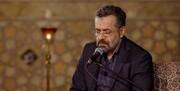 توقف پخش زنده مناجاتخوانی محمود کریمی