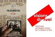 تقدیر ویژه جشنواره ویزیون دو ریل از مستند ایرانی