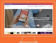 اپلیکیشن مینت، تلاش برای سلامت بانوان ایرانی
