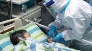آخرین آمار کرونا در جهان؛شمار مبتلایان از سهمیلیونوششصدهزار گذشت
